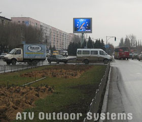 The second full-color video LED screen was installed in Volzhskiy