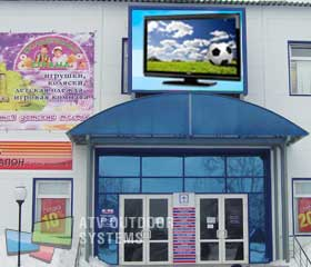 LED screen in the city of Sovetsky